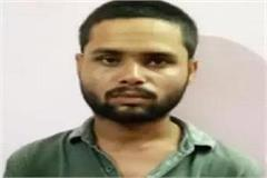 up ats arrested wanted criminal from prayagraj
