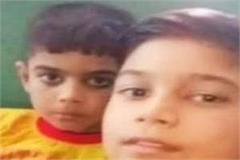 child dead body found