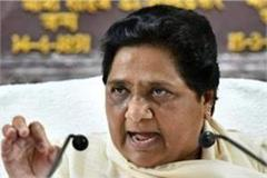 mayawati speaks on yogi sarkar attack said obc is included in the sc illegal