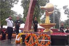 kargil victory day celebrated in mp