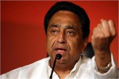 karnataka and goa crisis kamal nath worries government meeting time in 11 days