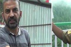 big negligence of shimla police
