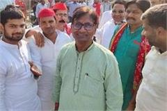 demand for canceling bjp mp s election from machlishaher