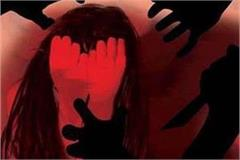 women rape in bhopal