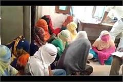 sexual harassment of sex racket youths found in objectionable situation