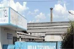 indian technomac scandal