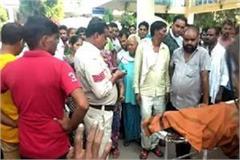 unruly tractor trolley crushed schoolgirl