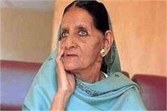 thirty three years after the fight against divorce shah bano got justice