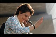 priyanka gandhi became in charge of the uttar pradesh