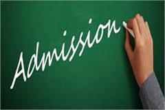 examination will be done on january 10 for admission in military schools