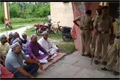 mau congress workers displaying priyanka gandhi detention