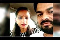 sakshi and her husband ajitesh again said threat to life