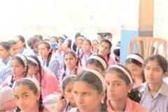the scheme will start soon in schools