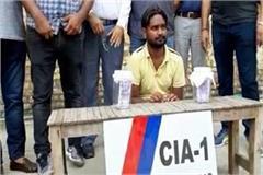 today s natwar lal arrested in yamunanagar haryana