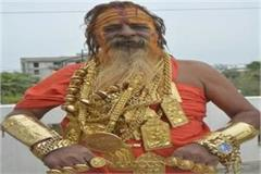 golden baba joins kawad yatra this time worn 16 kg gold