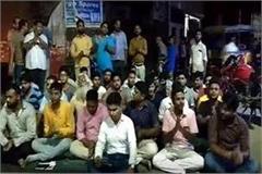 hindu organizations read hanuman chalisa on the road