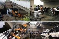 29 deadly deaths in agra accident see pictures of dead
