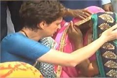 priyanka gandhi meeting will be done by victims at mirzapur