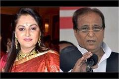rakhi s relationship does not even know the value of azam jaya prada