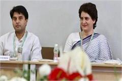 congress incharge to take up meeting in delhi