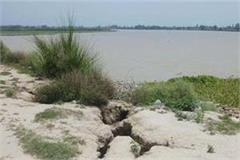 clash between in sutlej river