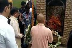 cm yogi and governor give tribute to kargil martyrs