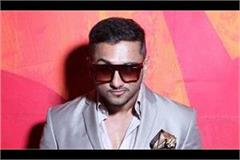 police seeks legal opinion against honey singh