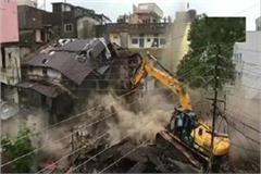 municipal corporation broke old house