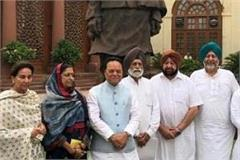captain amarinder singh meet punjab mp in loksabha