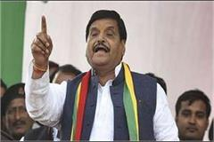 need home minister in up shivpal