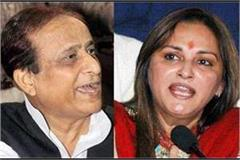 azam khan again conferred the limitation of langhi language