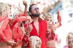 honey singh new song makhna women commission demands ban