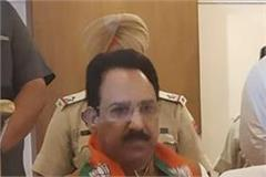 surinder mahey join bjp