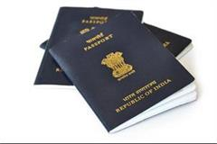 if you are going to apply for passport online then be careful