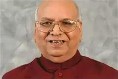 lalji tandon sworn in as new governor of madhya pradesh on july 29