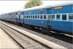 these trains will be affected by non interlocking work in new delhi