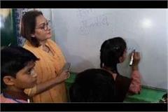 jaya prada a teacher who made this mistake