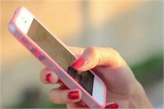 kamalnath government women ready to give smart phones