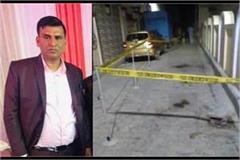 varanasi pipe businessman shot dead in sarnath