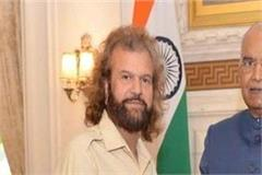mp hansraj hans meets president