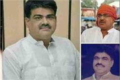 hc takes on sawant s return to jawahar pandit massacre