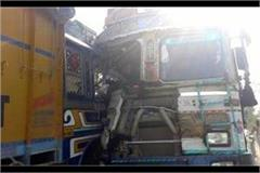 three people die due to collision of two trucks