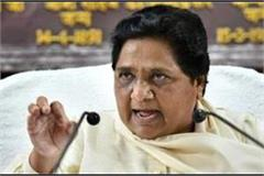 mayawati speaks on karnataka and goa