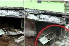 heavy rains in demolished house