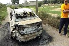 burner dies due to fire in car death driver