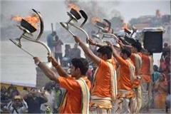 ganga aarti at 3 pm due to chandra grahan