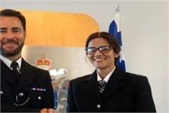 best police officer award