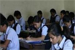 10 schools gave zero result of 10th and 12th