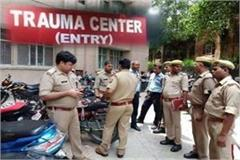 woman throws son from fourth floor of trauma centre