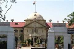 case of the obc castes included in the sc allahabad hc to hear hearings